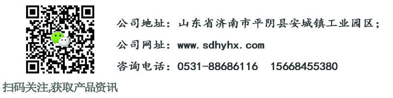 水煤浆添加剂|水处理剂|添加剂|化友水处理|0531-88686116