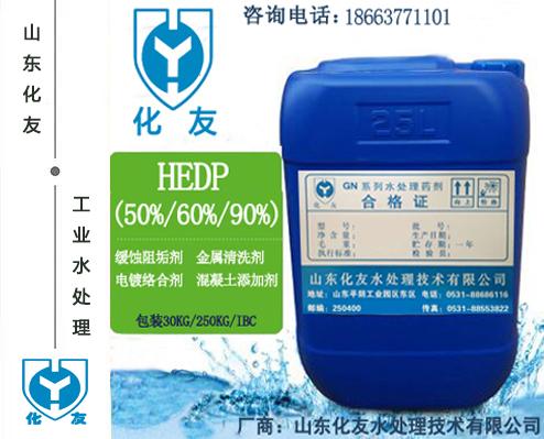 冷却塔|工业循环水处理|化友水处理|15668455380